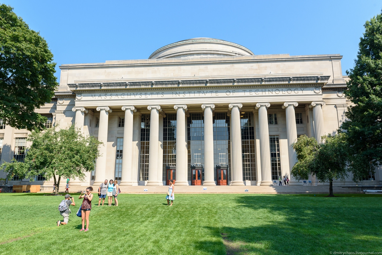 MIT - Massachusetts Institute of technology 16