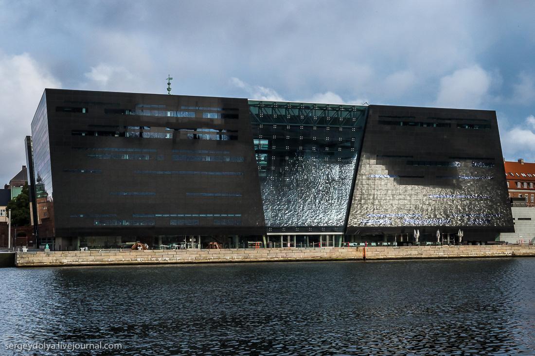 Modern Copenhagen 07