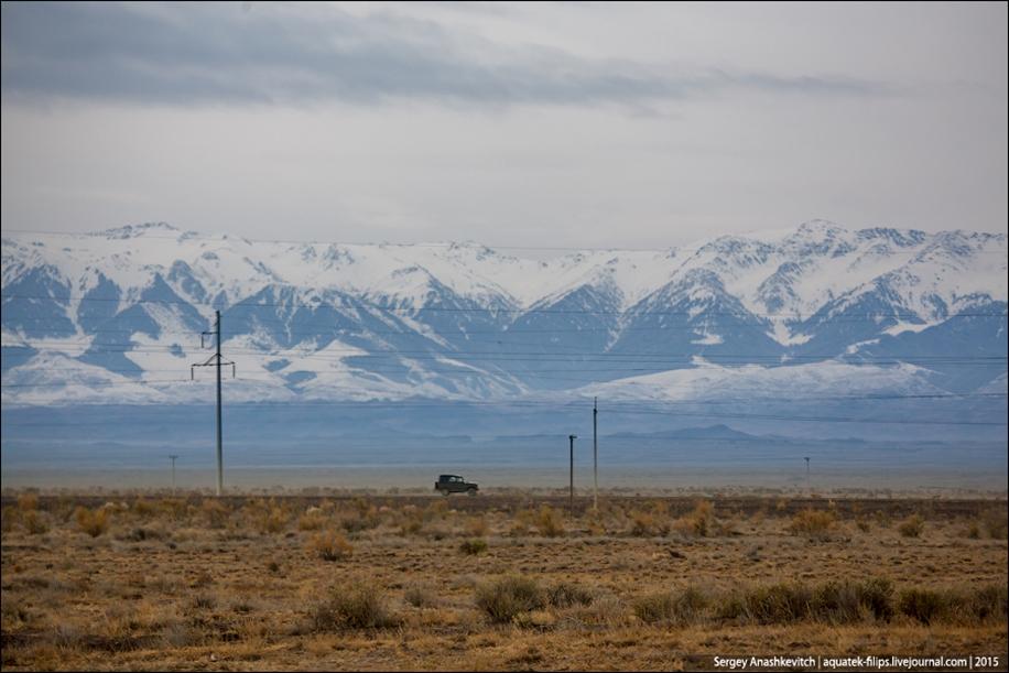 Postcard Of Kazakhstan 04