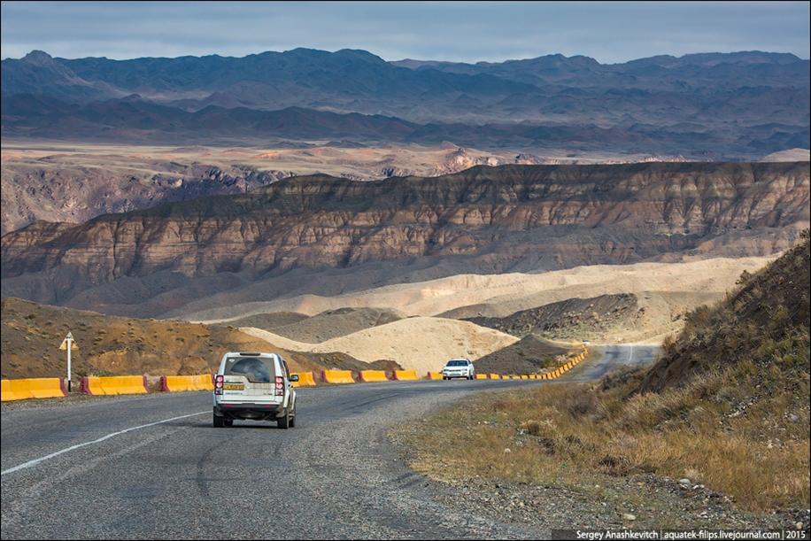 Postcard Of Kazakhstan 12