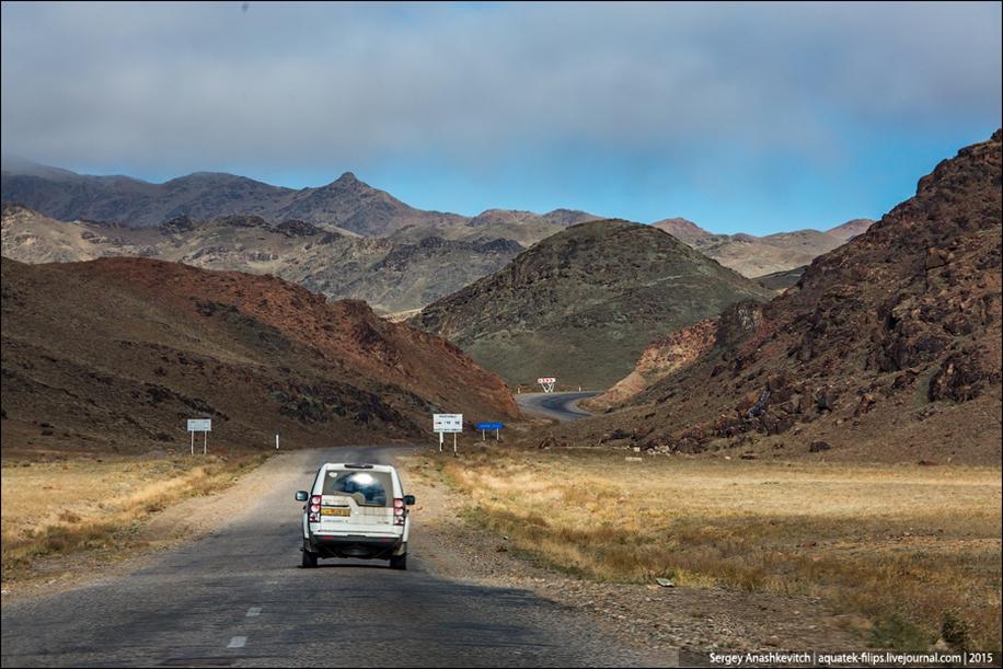 Postcard Of Kazakhstan 14