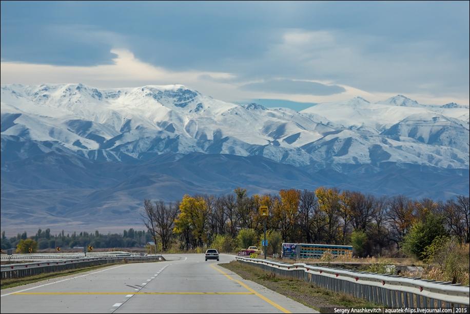 Postcard Of Kazakhstan 20
