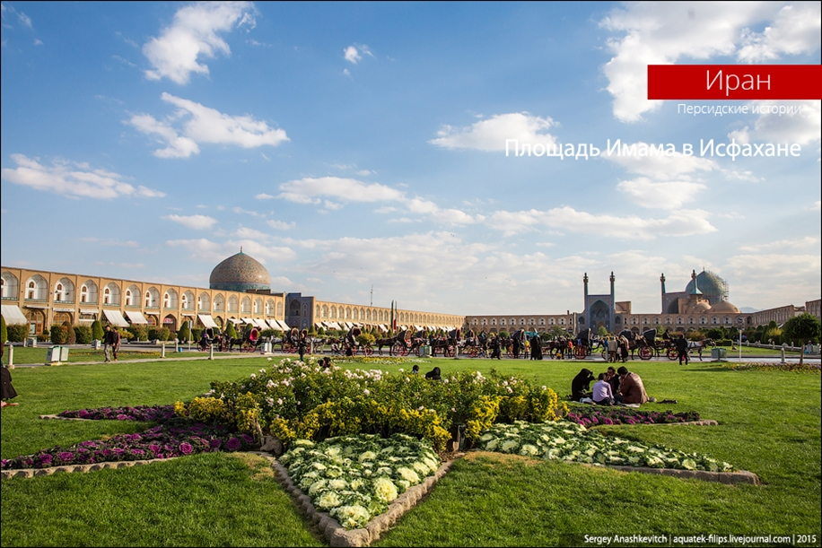 The second largest square in the world. Imam square in Isfahan 01