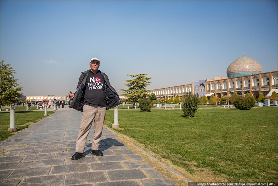 The second largest square in the world. Imam square in Isfahan 02