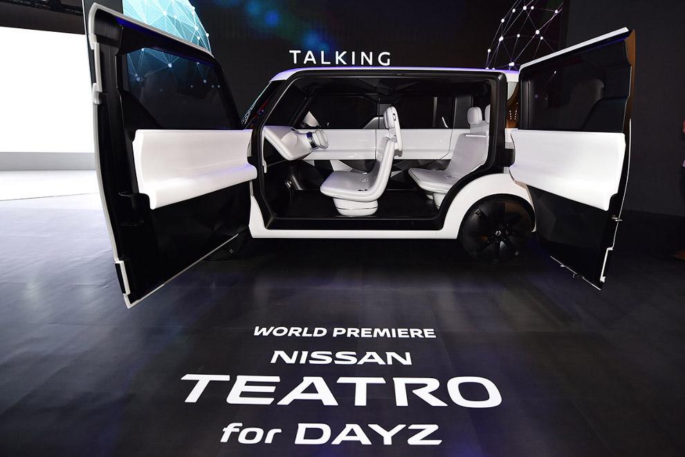 Tokyo motor show futuristic cars 2015_14