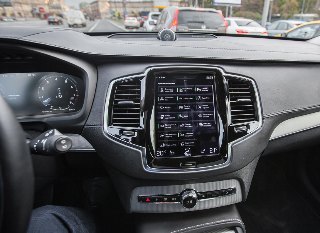 Volvo XC90 2015_11