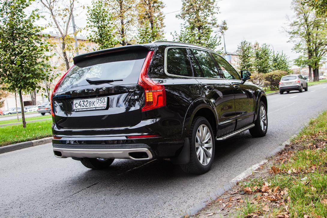 Volvo XC90 2015_13