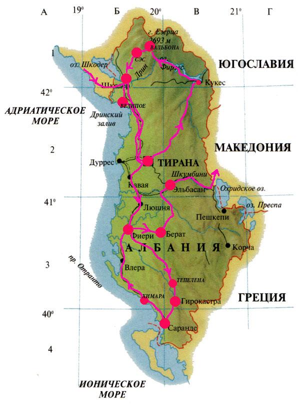 Albania. The dark horse of Europe 03