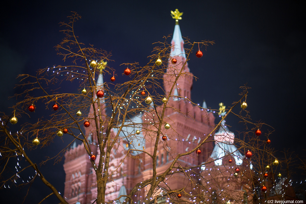 Festive Moscow 03