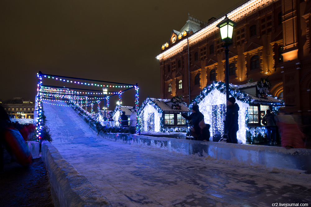 Festive Moscow 08