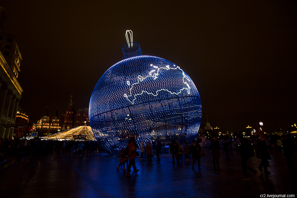 Festive Moscow 11