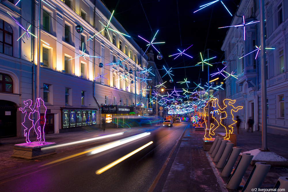Festive Moscow 16