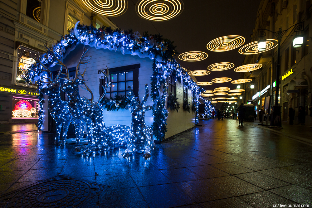Festive Moscow 19
