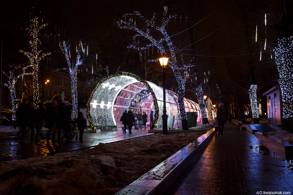 Festive Moscow 24