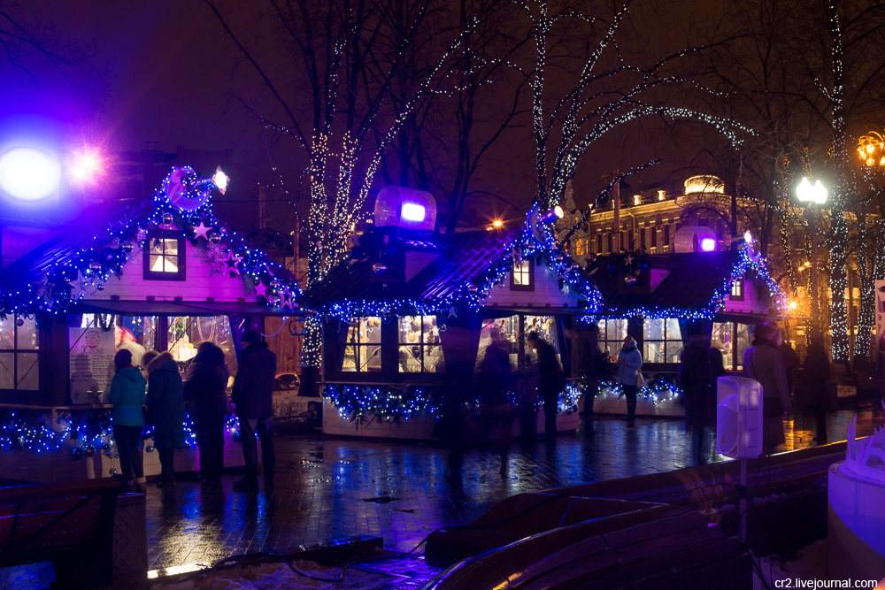 Festive Moscow 33