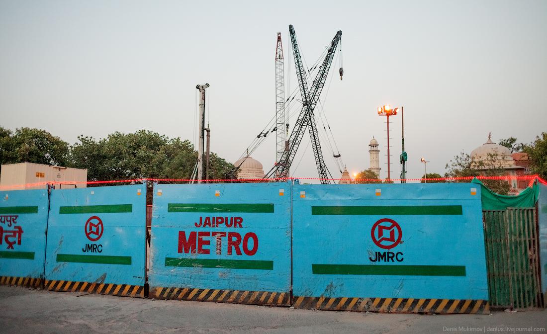Jaipur 21