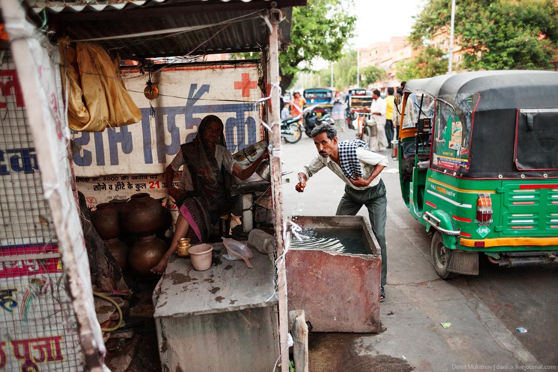 Jaipur 39