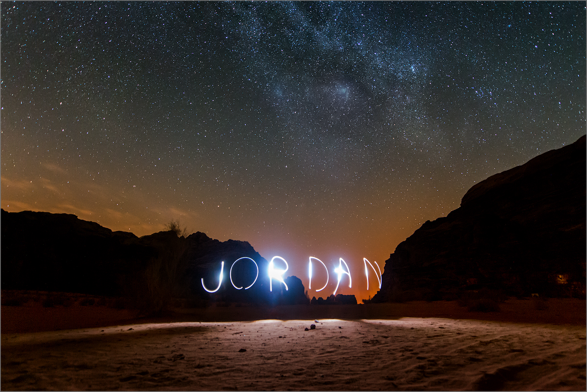 Jordanian version of eternity 11