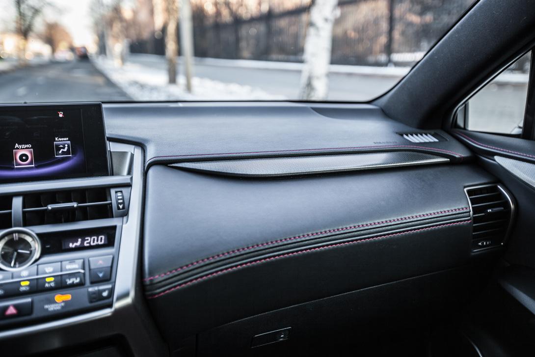 Lexus NX 300h_07
