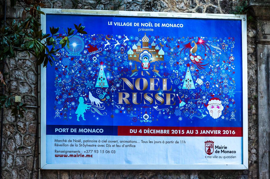 New Year's Eve Monaco 07