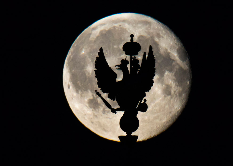 Our Moon 14