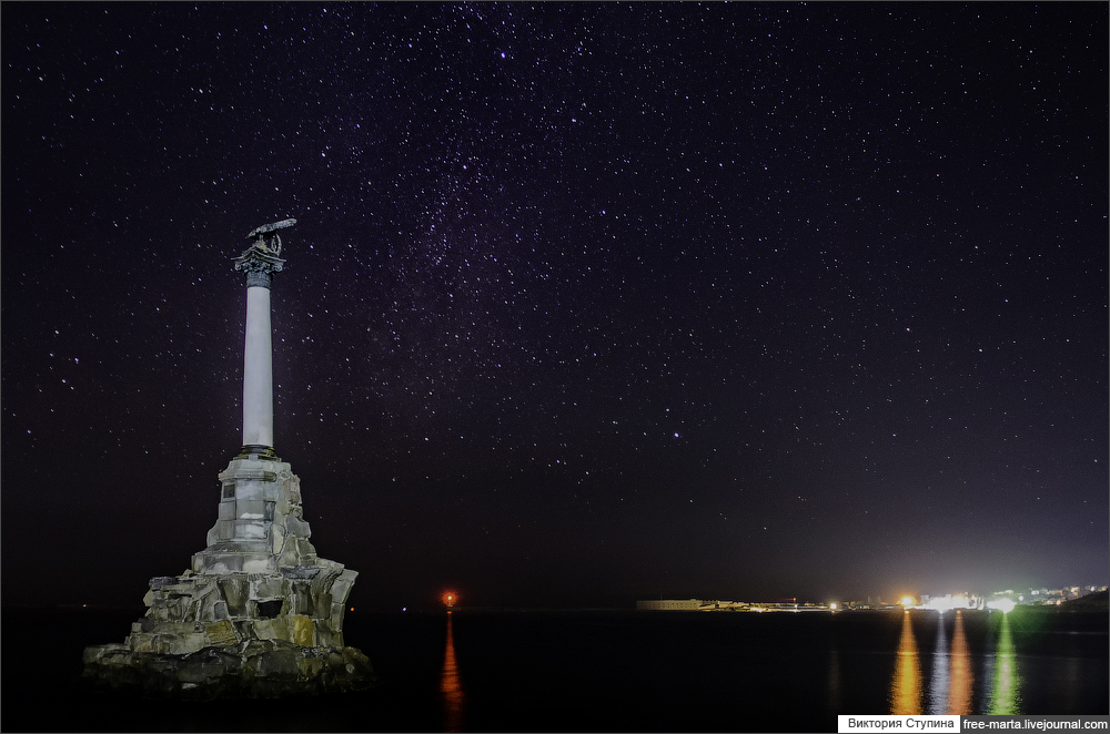 Stars over the Sevastopol 01