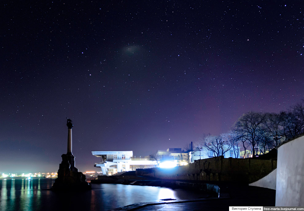 Stars over the Sevastopol 14