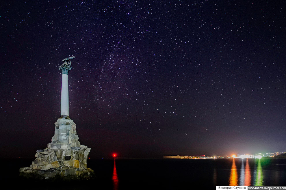 Stars over the Sevastopol 17