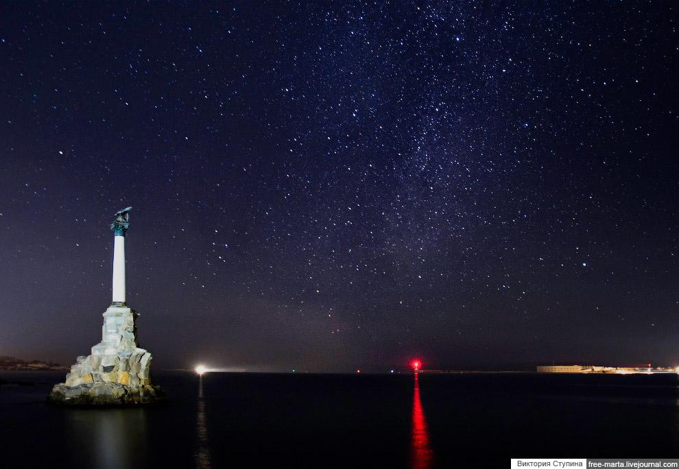 Stars over the Sevastopol 18