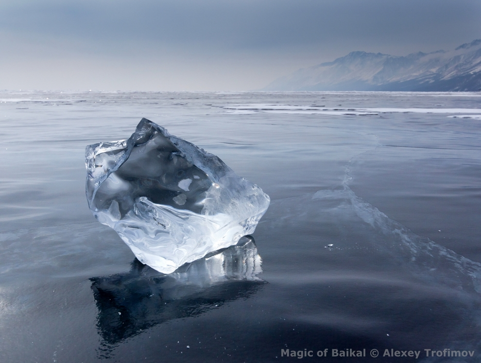 The Magic Of Lake Baikal. Virtual photo exhibition 12