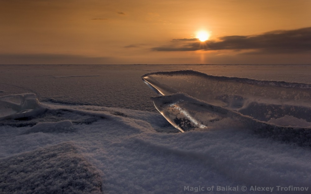 The Magic Of Lake Baikal. Virtual photo exhibition 21