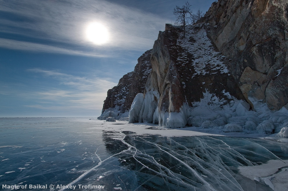 The Magic Of Lake Baikal. Virtual photo exhibition 48