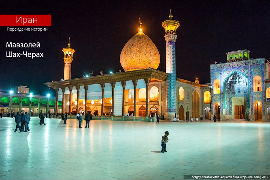 The mausoleum of Shah cheragh in Shiraz Iran 01
