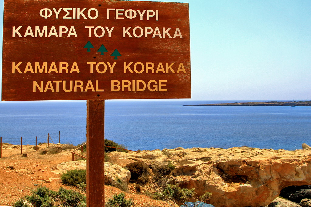 The sinners bridge at Cape Greco 04