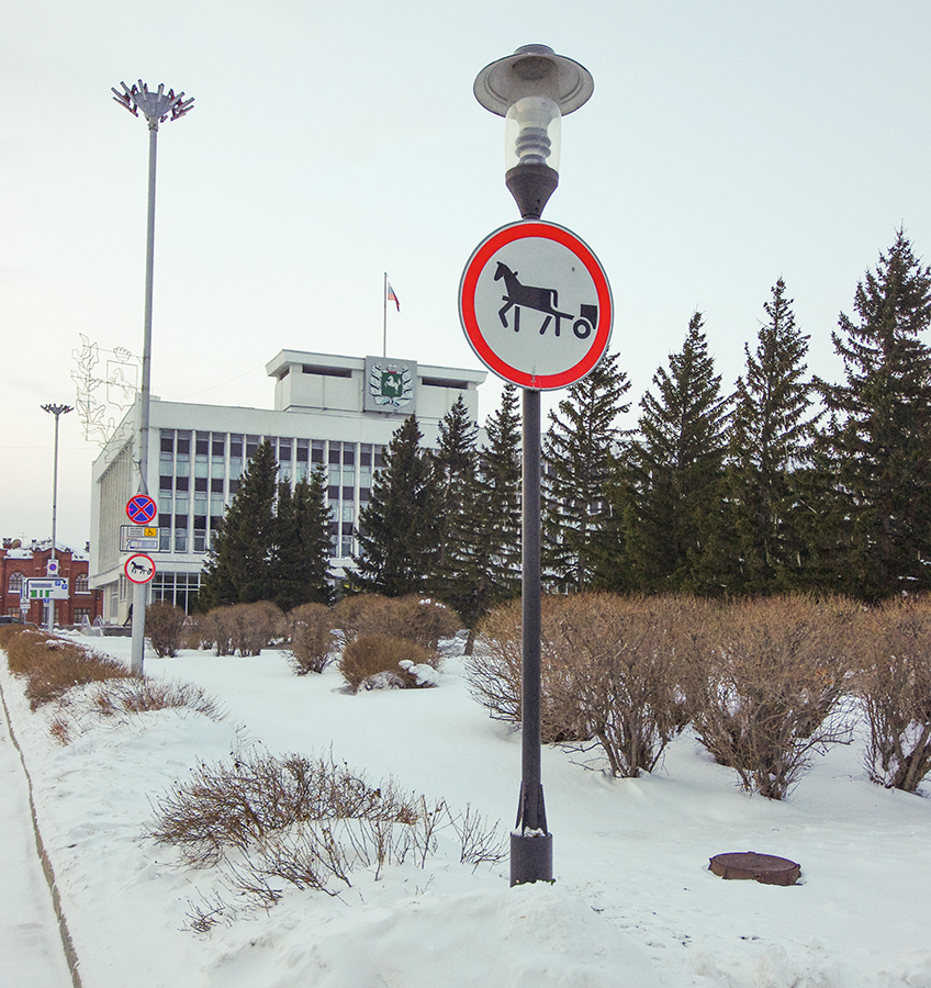 Walk in Tomsk 05