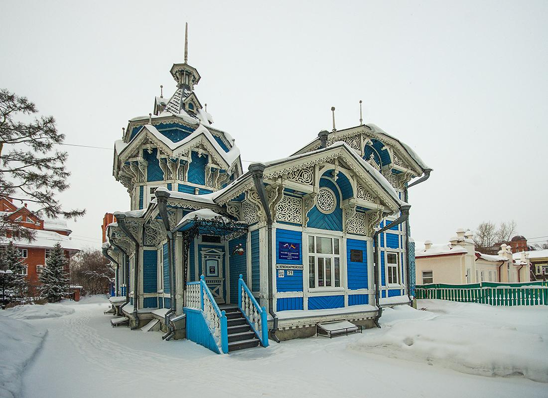 Walk in Tomsk 17
