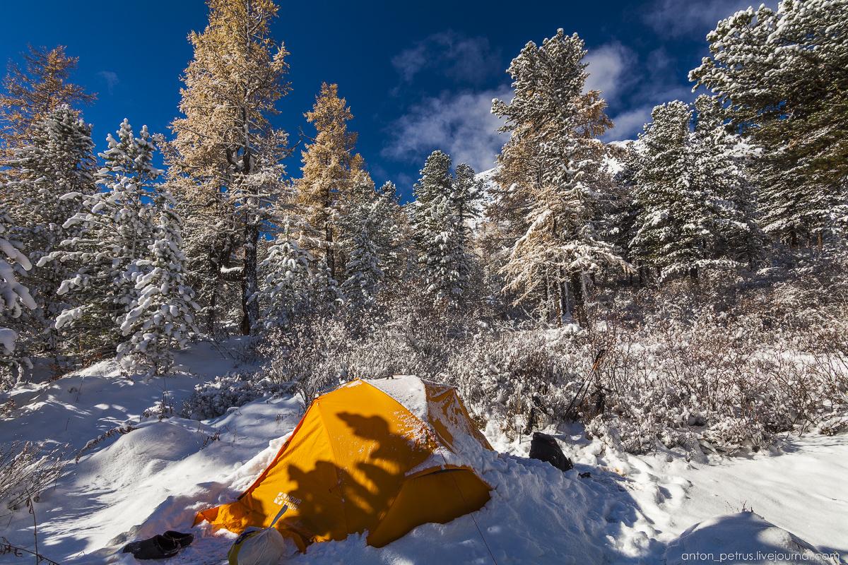 Winter Wonderland in autumn mountains 14
