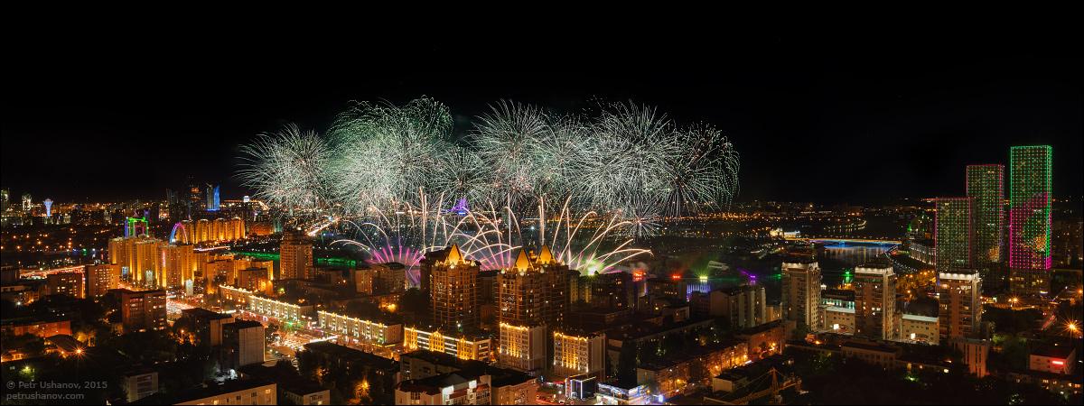 Astana - Nurly Esil 14