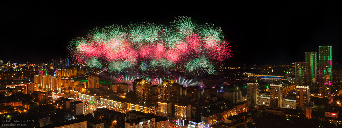 Astana - Nurly Esil 15