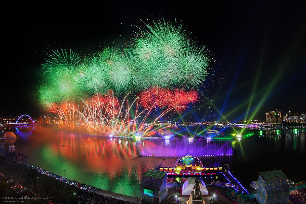 Astana - Nurly Esil 16