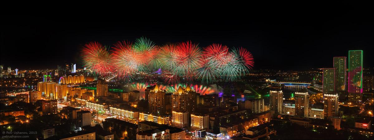 Astana - Nurly Esil 17