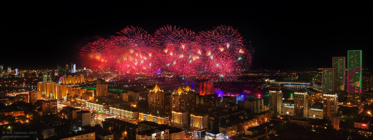Astana - Nurly Esil 18
