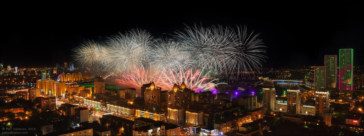 Astana - Nurly Esil 19