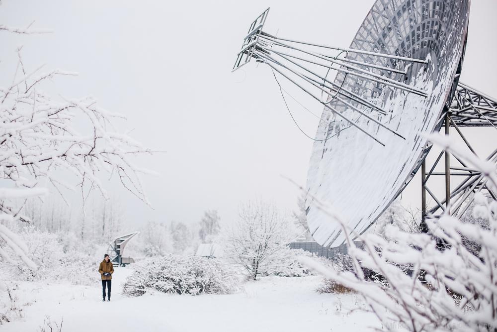 Park Pulkovo Observatory 11