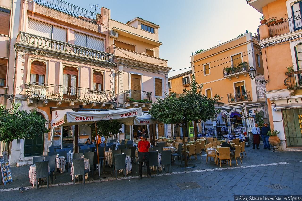 Sicily. Taormina 02
