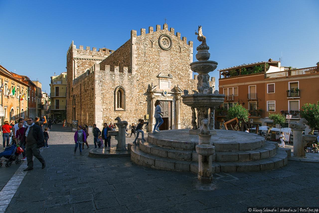 Sicily. Taormina 10