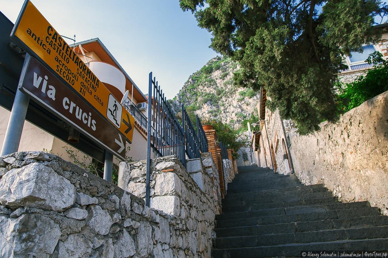 Sicily. Taormina 26