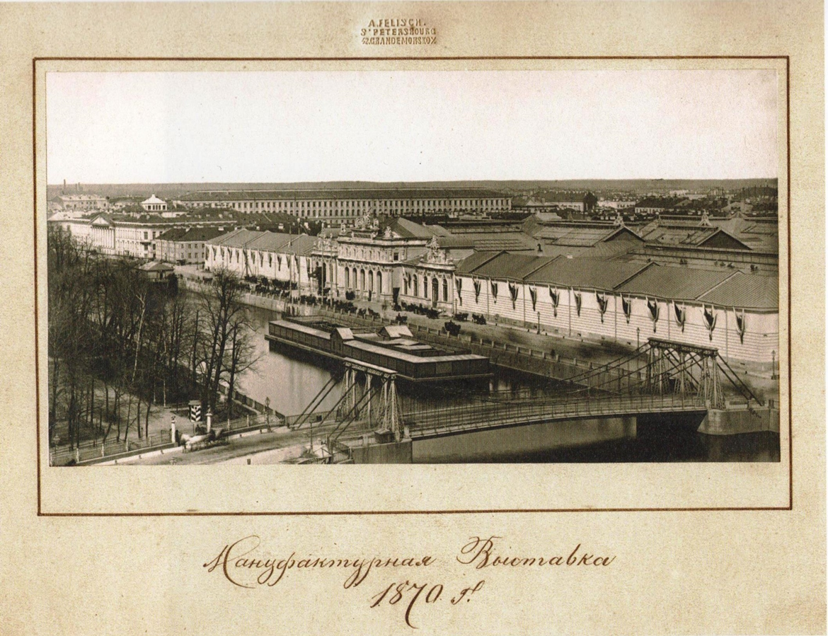 St. Petersburg and its surroundings in the old photos of albert Felicia 01