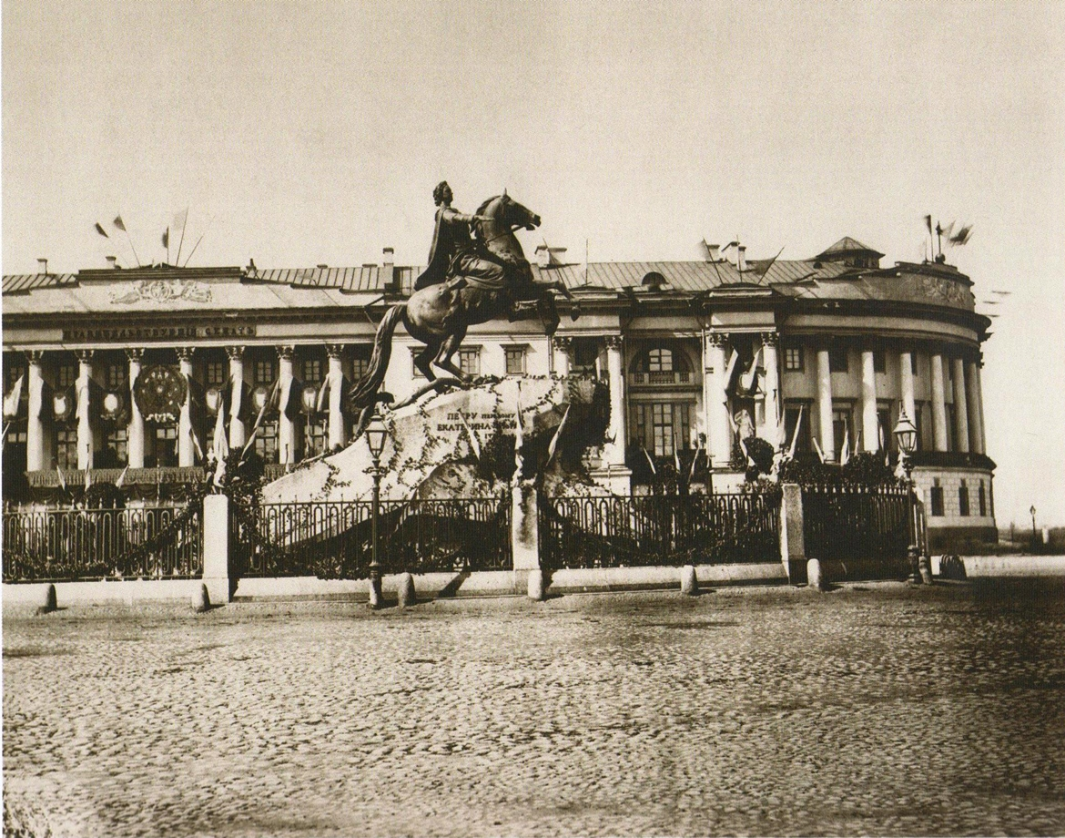 St. Petersburg and its surroundings in the old photos of albert Felicia 04