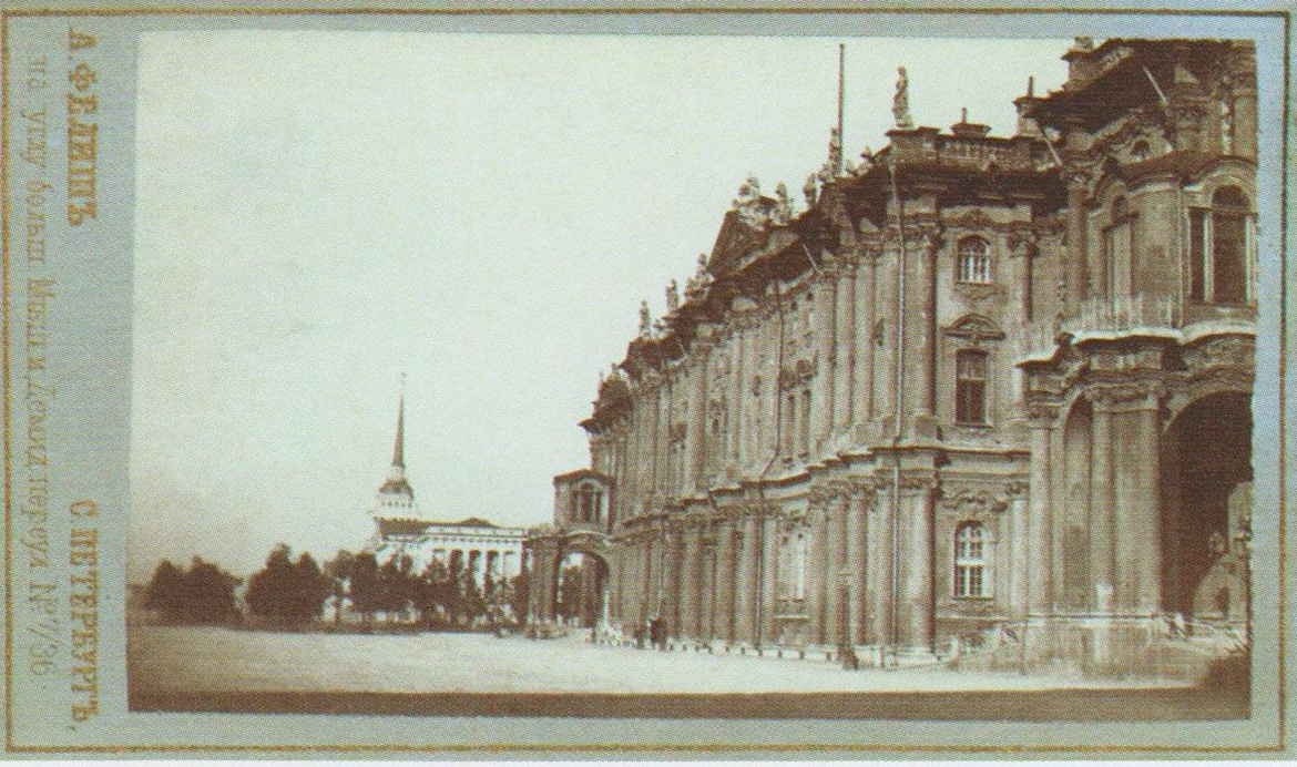 St. Petersburg and its surroundings in the old photos of albert Felicia 09